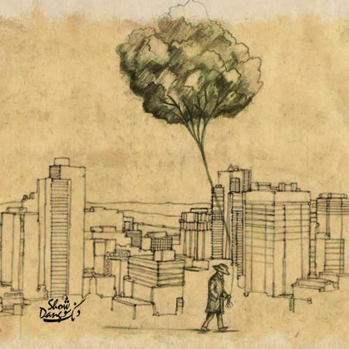 یه شهر دور