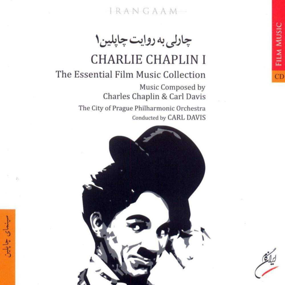 The Reel Chaplin