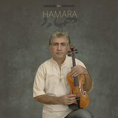 همارا