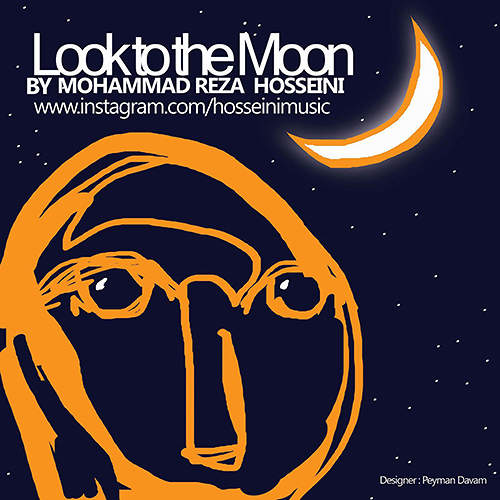 Look to the Moon
